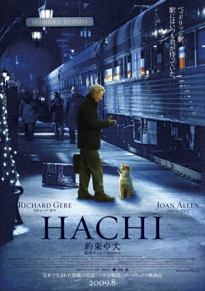 2009 Hachi: A Dog's Tale movie poster